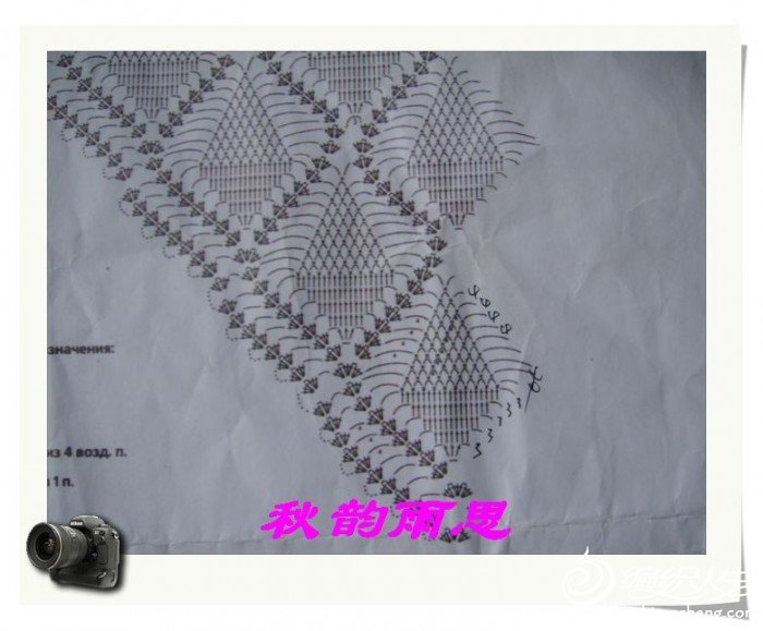 nEO_IMG_DSC01901.jpg