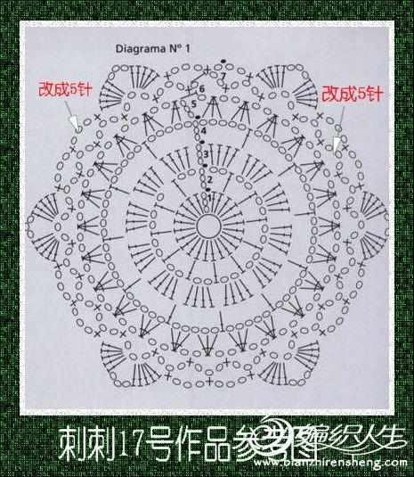 刺刺17号作品参考图.jpg