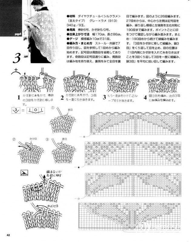 志田1.jpg