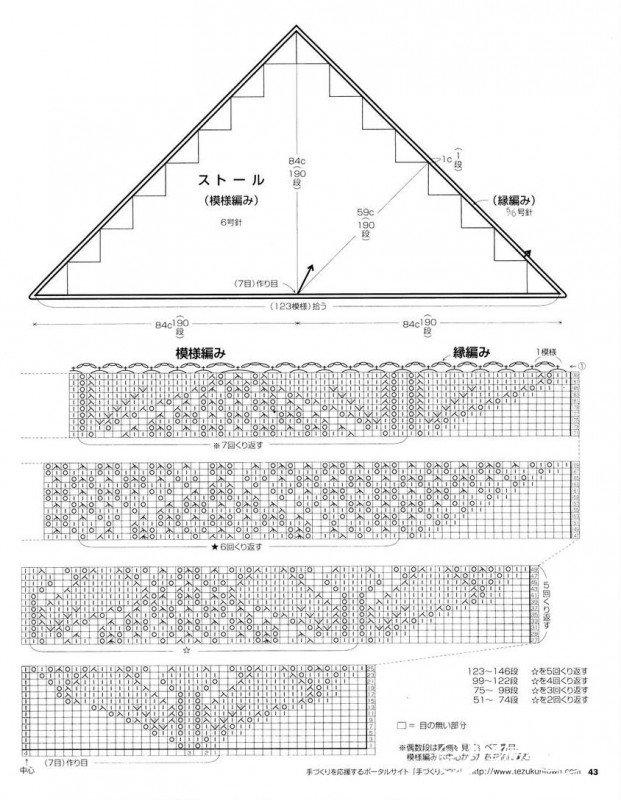 志田2.jpg