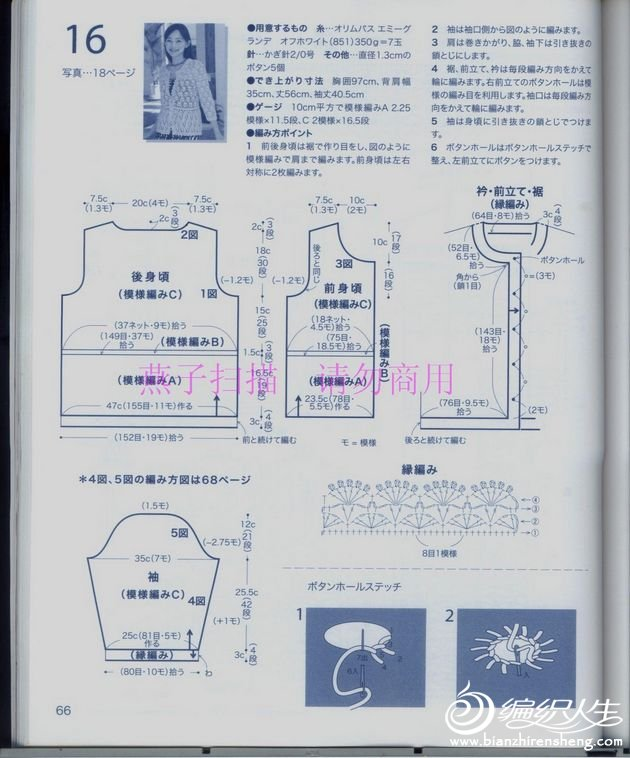 scan 571.jpg