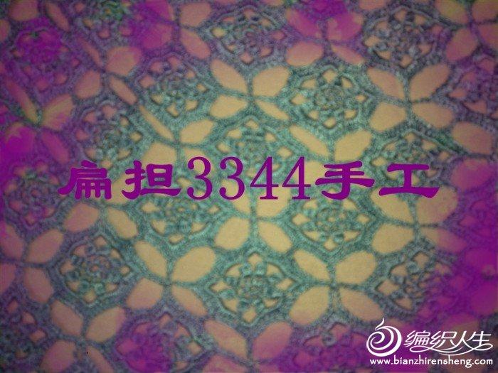 201109041493_副本.jpg