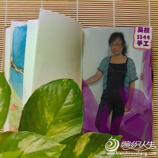 201109051512_副本.jpg