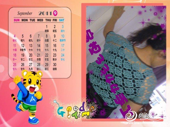 201109051514_副本.jpg