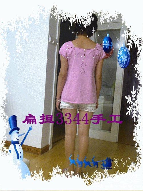 201109051506_副本_副本.jpg