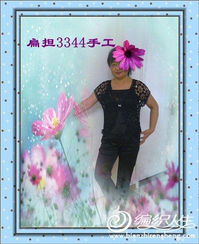 201109051510_副本_副本.jpg