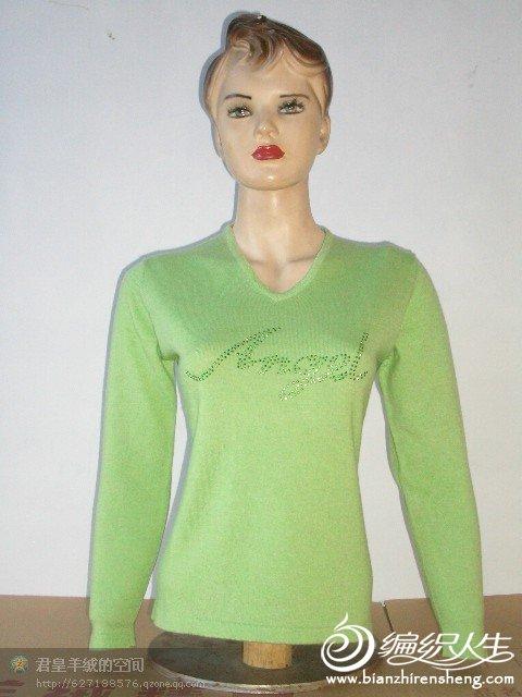 绿色v领女式羊绒衫