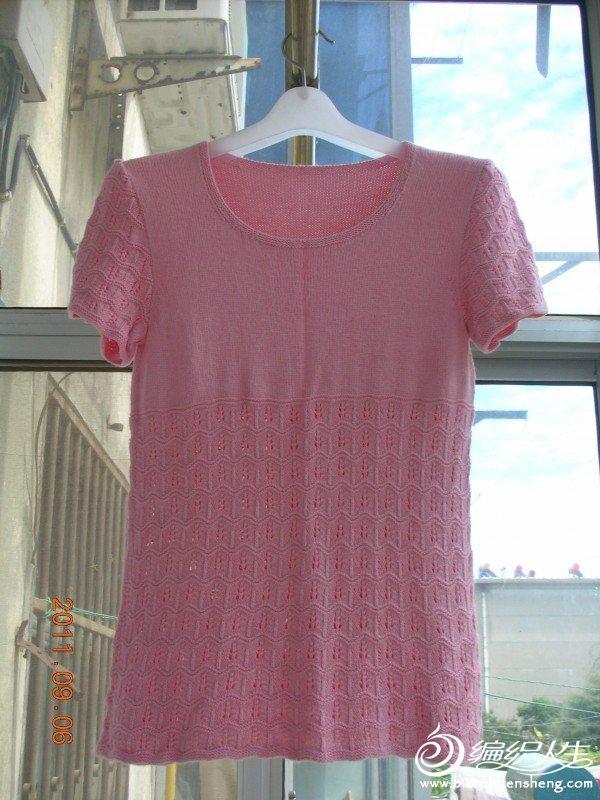 粉色2.JPG