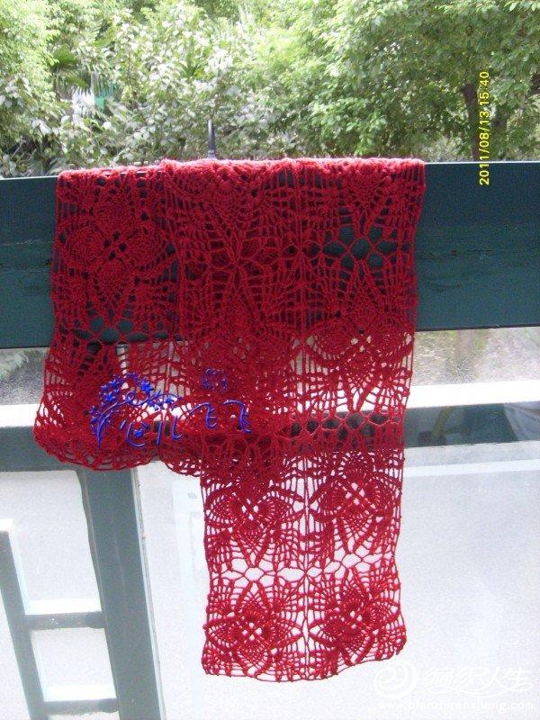 披肩式围巾1.jpg