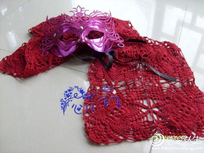 披肩式围巾2.jpg
