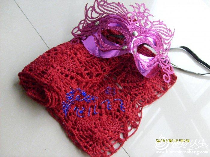 披肩式围巾3.jpg