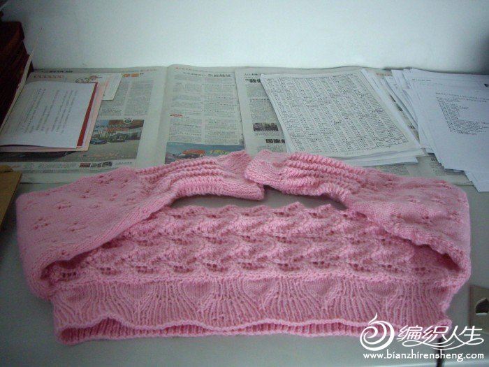 漂亮的带袖披肩 - 壹一 - 壹一编织博客