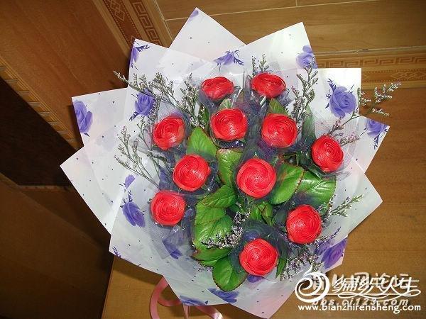 玫瑰花束.jpg