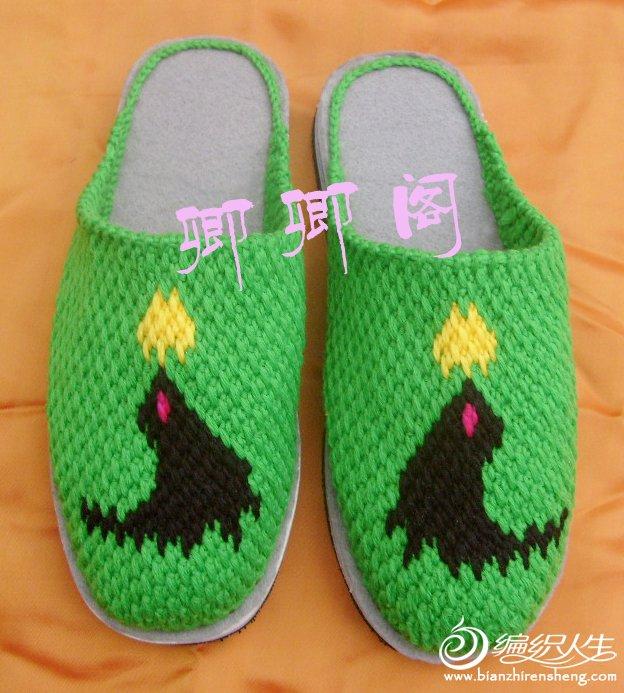 手工钩织的毛线拖鞋