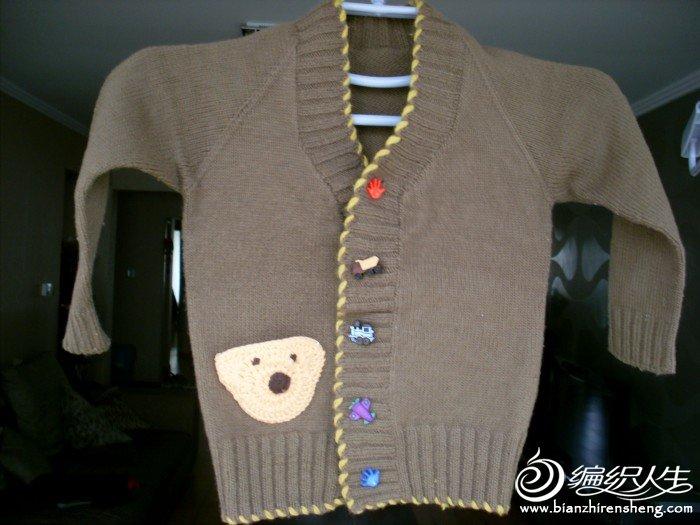 儿子上幼儿园的毛衣