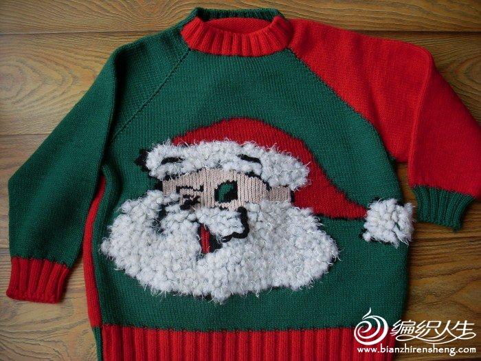 以前织的织大了今年儿子上一年级了应该可以穿了。圣诞老人我做好图,请同事缝的