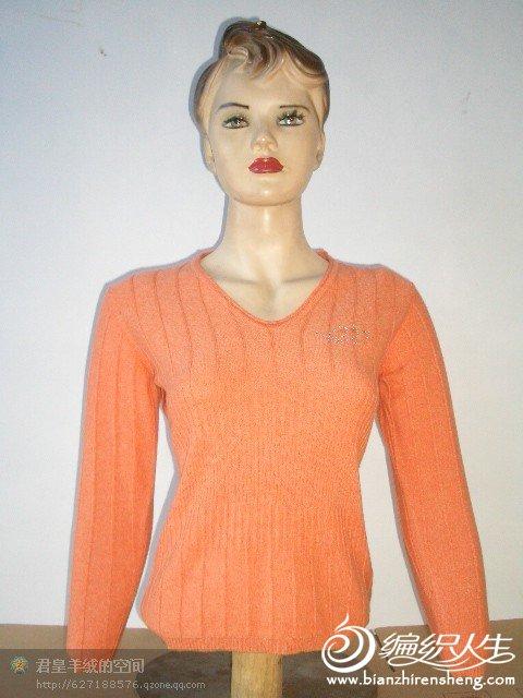橘黄v领抽条女羊绒衫.jpg