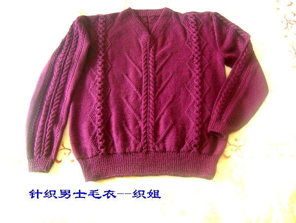 针织男士毛衣--织姐1.jpg