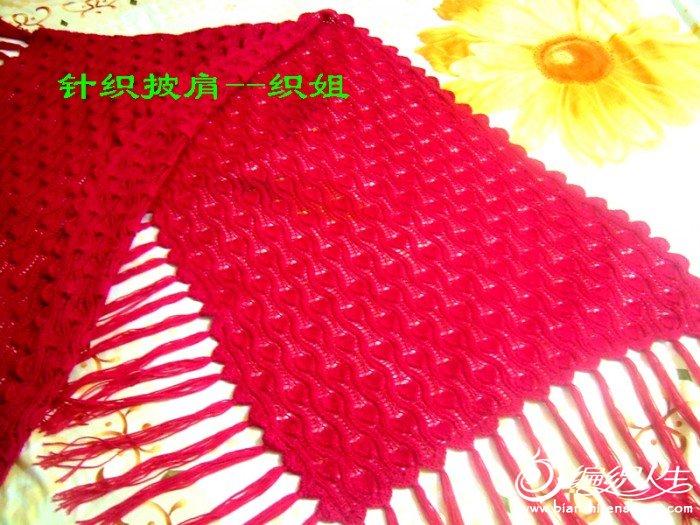 羊绒披肩--织姐手工