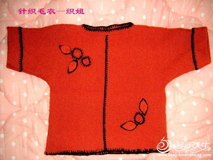 织姐--针织毛衣