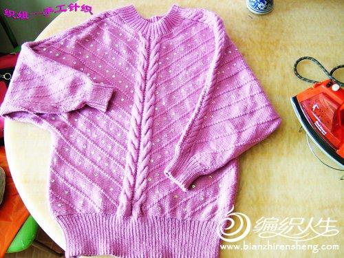 红针织毛衣5====.jpg