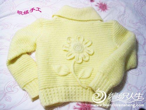 红针织毛衣7--=.jpg