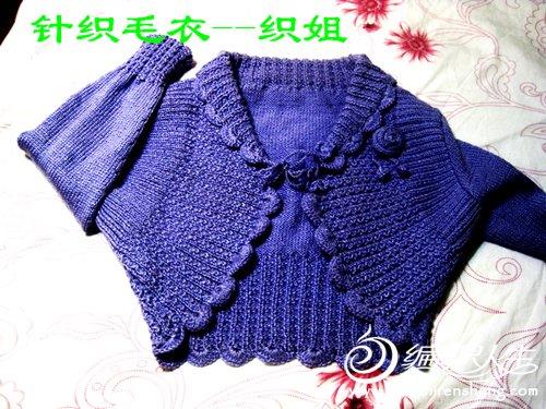 针织毛衣--织姐1-==.jpg