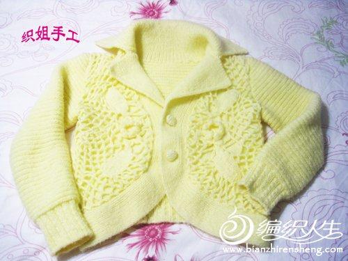 红针织毛衣6--.jpg