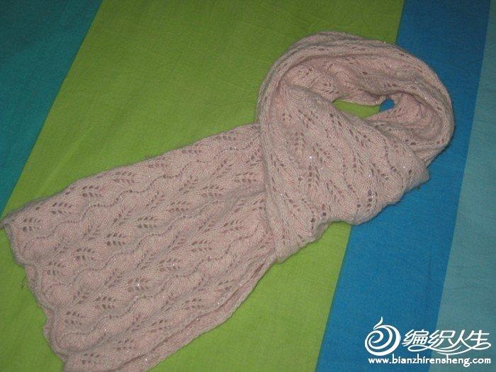 粉色围巾.jpg