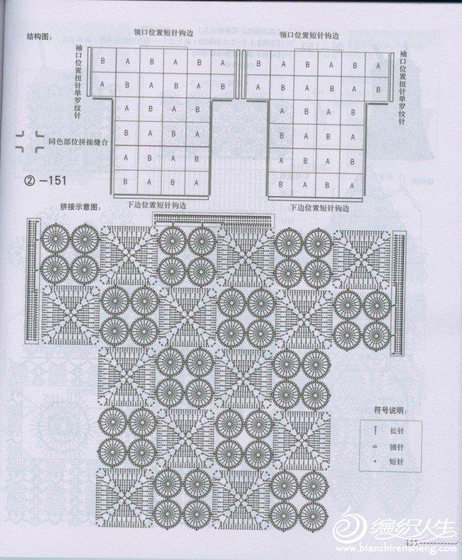 2-155.JPG