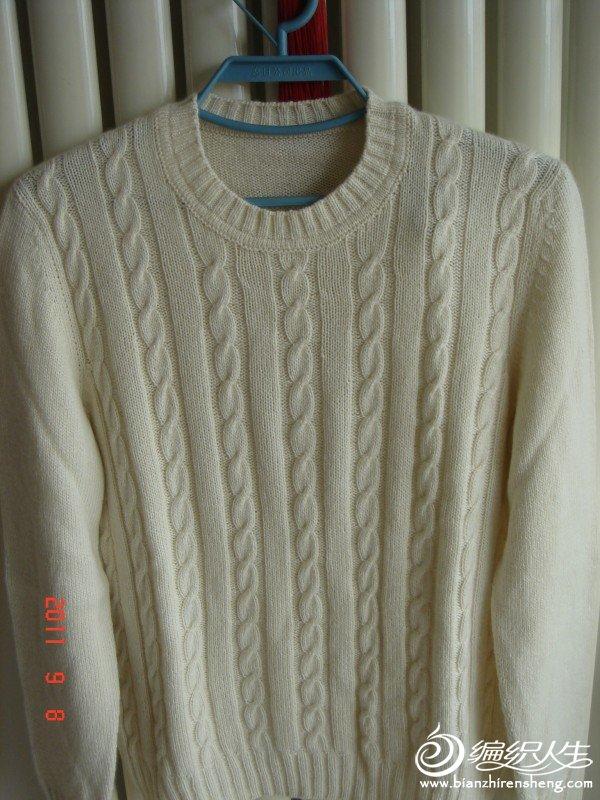仿玫瑰妹妹的白色毛衣