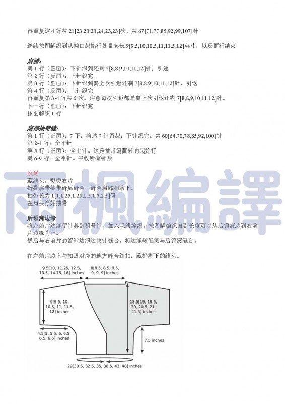 GIGI_页面_5.jpg