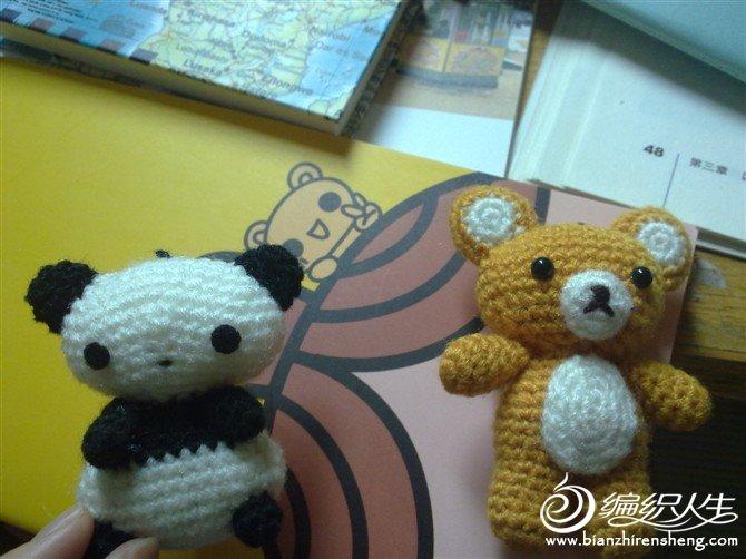 小熊与熊猫BB2.jpg