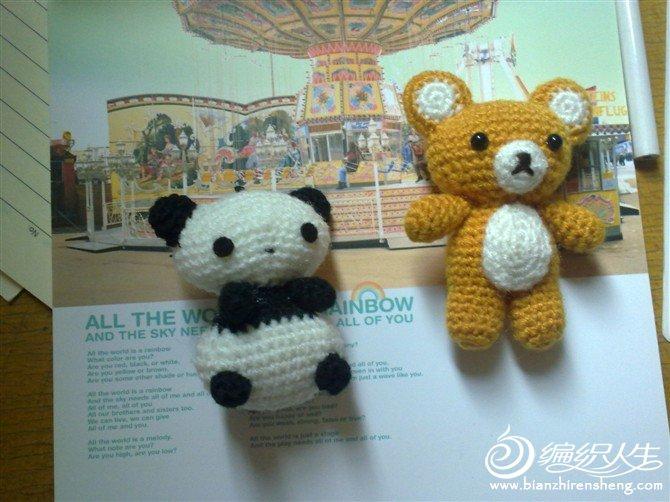 小熊与熊猫BB.jpg