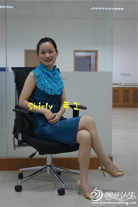 20110908-12.jpg