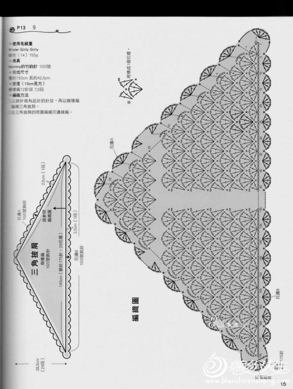 stamped_img015.jpg