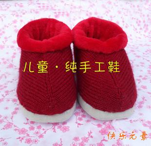 http://item.taobao.com/item.htm?id=12404013985