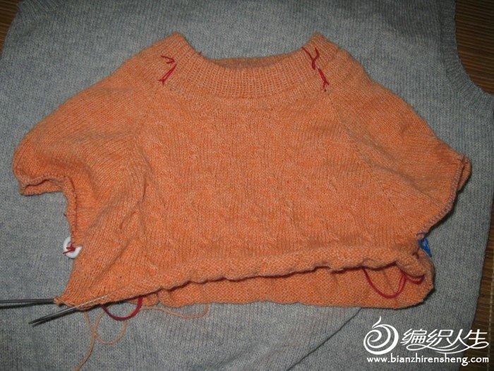 橘色毛衣.jpg