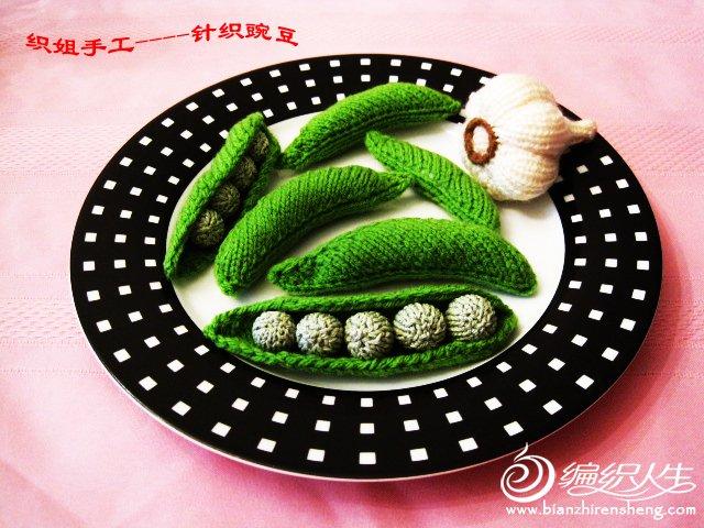 织姐--针织豌豆-.jpg
