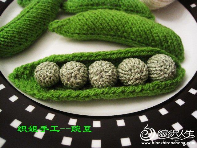 织姐--针织豌豆- (1).jpg