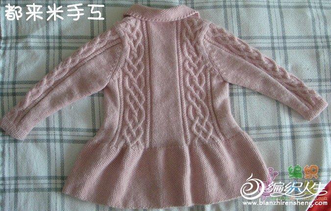 女儿的裙式外套2.jpg