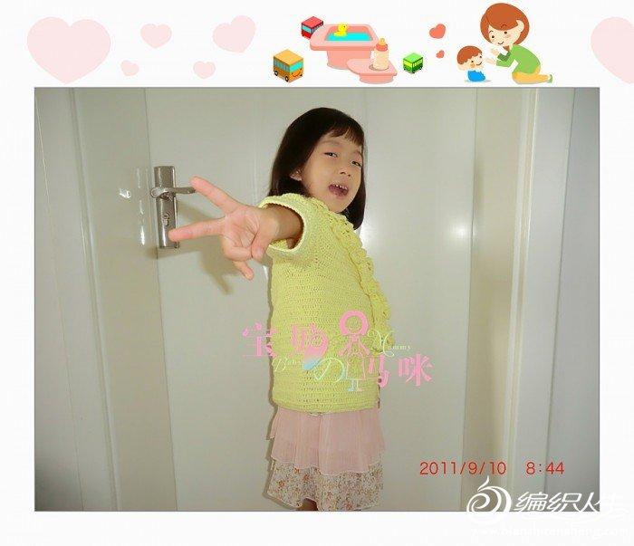 CIMG1409_副本.jpg