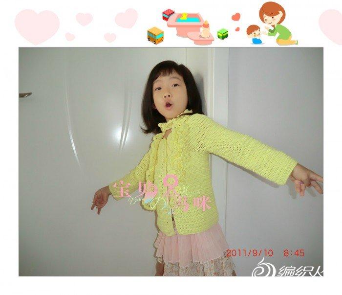 CIMG1411_副本.jpg