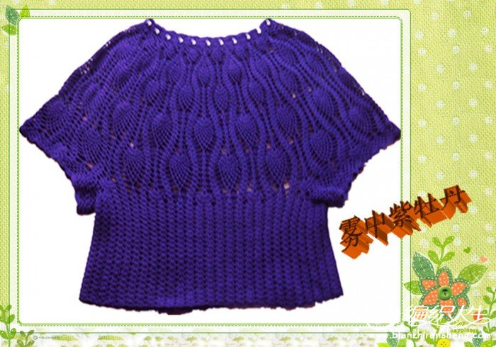 紫菠萝1.jpg