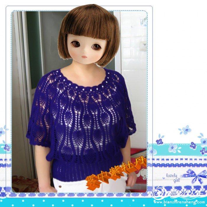 紫菠萝2_副本.jpg