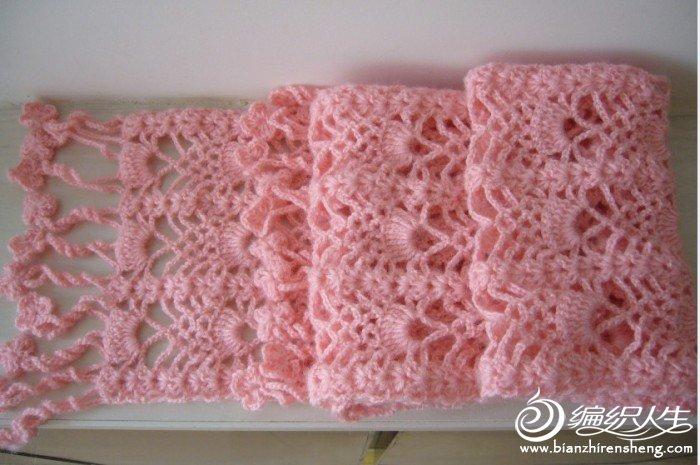 粉色菠萝花围巾近图.jpg