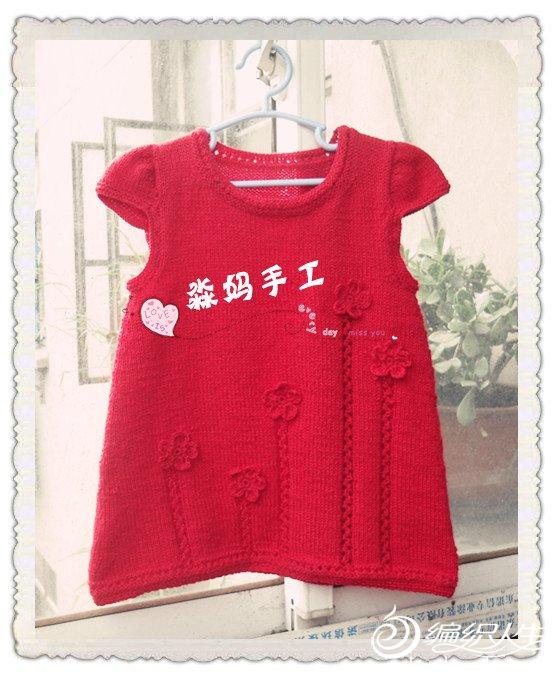 红色小花裙2.jpg