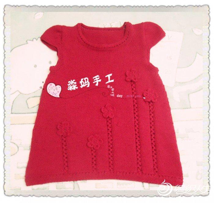 红色小花裙.jpg