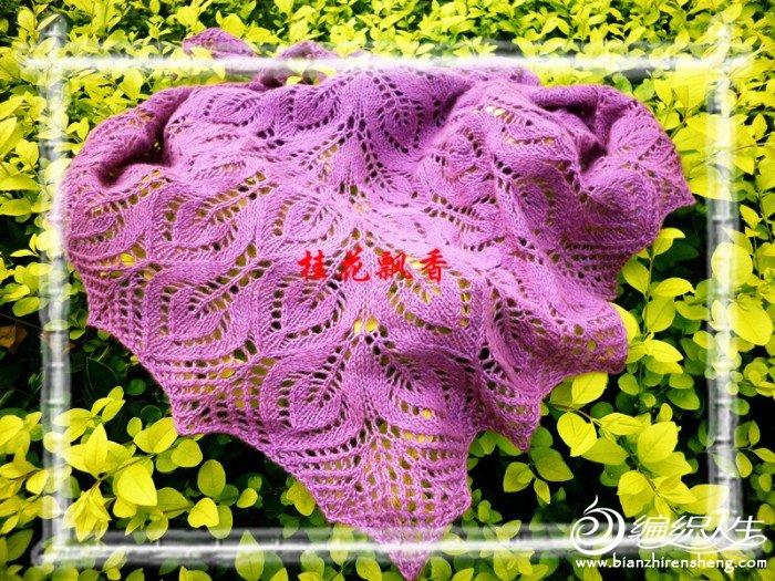 紫色羊绒落叶.jpg