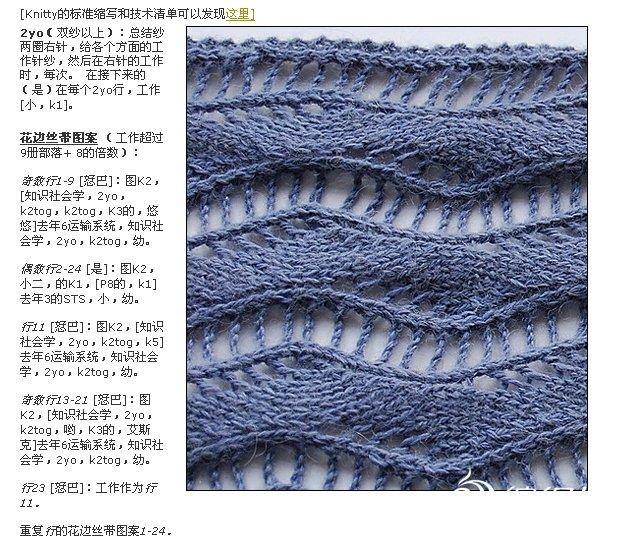 花边丝带3.jpg
